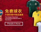 Free Jersey for World Cup 2018 Prediction