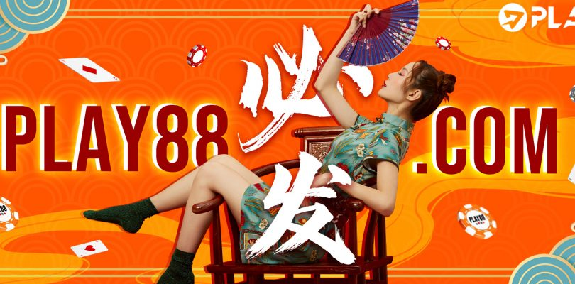 Play88 Casino Promotions & Deals