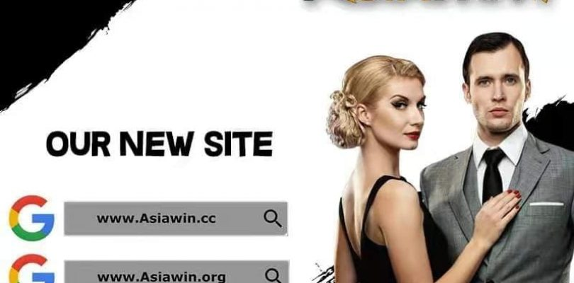 Asiawin URL & Contact details update